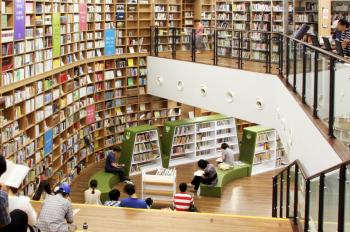 서울도서관 포토존