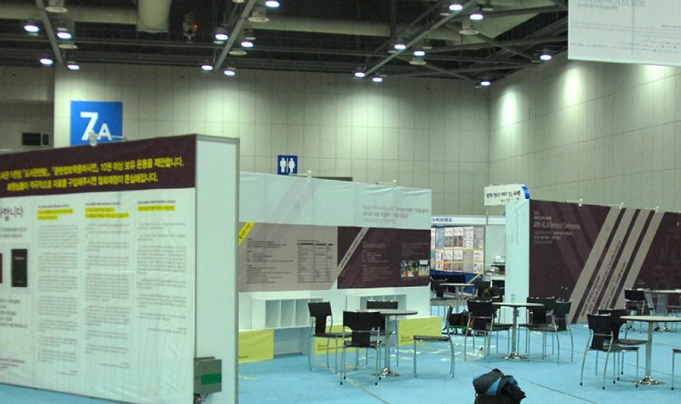 2012년도서관대회부스사진