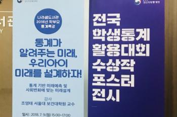 x-banner design